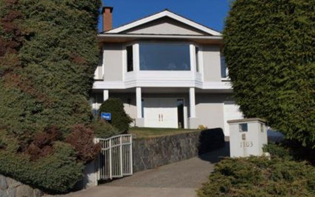 1103 GILSTON ROAD - British Properties House/Single Family for sale, 4 Bedrooms (R2119850) #1