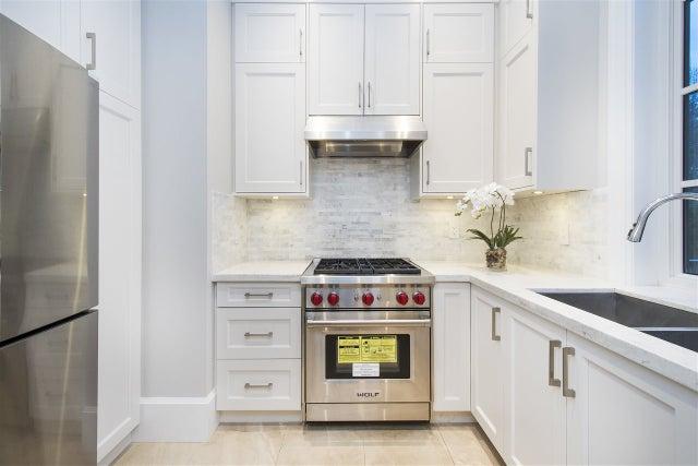1747 FULTON AVENUE - Ambleside House/Single Family for sale, 6 Bedrooms (R2266782) #7