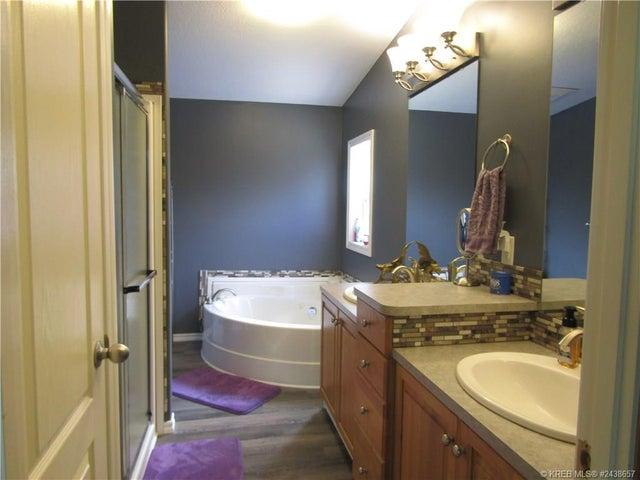 8291 NORTH FORK ROAD - Grand Forks Rural for sale, 6 Bedrooms (2438657) #18