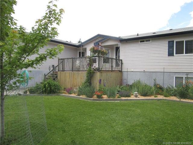 8291 NORTH FORK ROAD - Grand Forks Rural for sale, 6 Bedrooms (2438657) #1