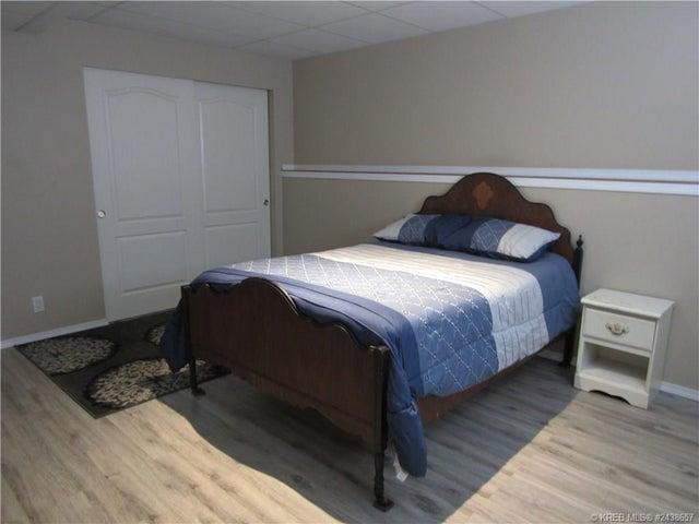 8291 NORTH FORK ROAD - Grand Forks Rural for sale, 6 Bedrooms (2438657) #25