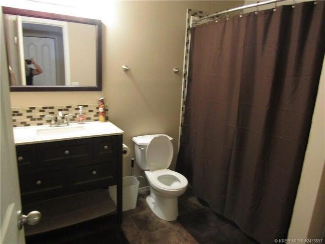 8291 NORTH FORK ROAD - Grand Forks Rural for sale, 6 Bedrooms (2438657) #26