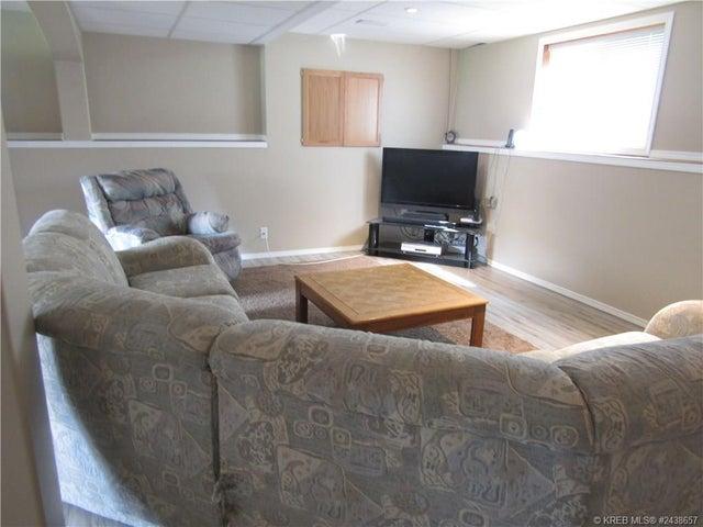 8291 NORTH FORK ROAD - Grand Forks Rural for sale, 6 Bedrooms (2438657) #29