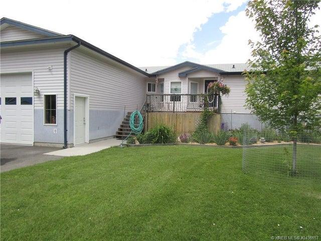 8291 NORTH FORK ROAD - Grand Forks Rural for sale, 6 Bedrooms (2438657) #2