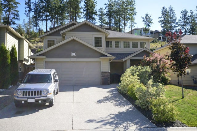 1480 Rosewood Drive - West Kelowna Single Family for sale, 4 Bedrooms (10103528)