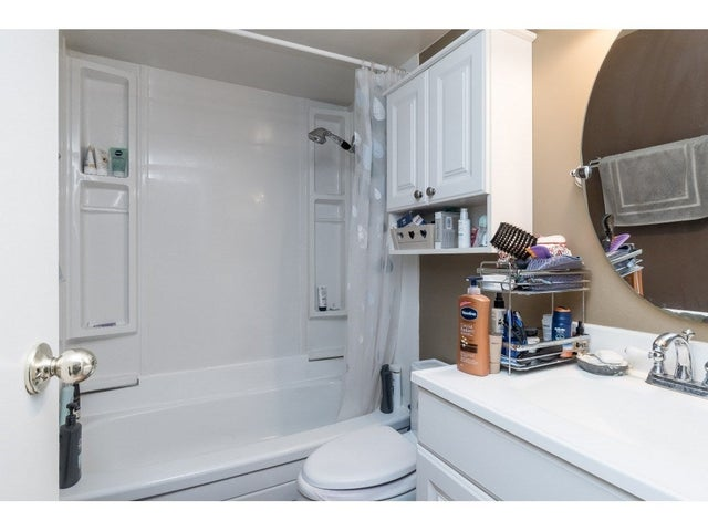 203 9154 SATURNA DRIVE - Simon Fraser Hills Apartment/Condo for sale, 2 Bedrooms (R2470068) #13