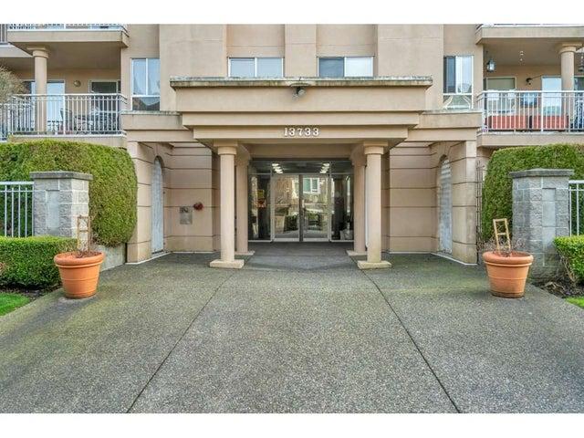 215 13733 74 AVENUE - East Newton Apartment/Condo for sale, 2 Bedrooms (R2546134) #3