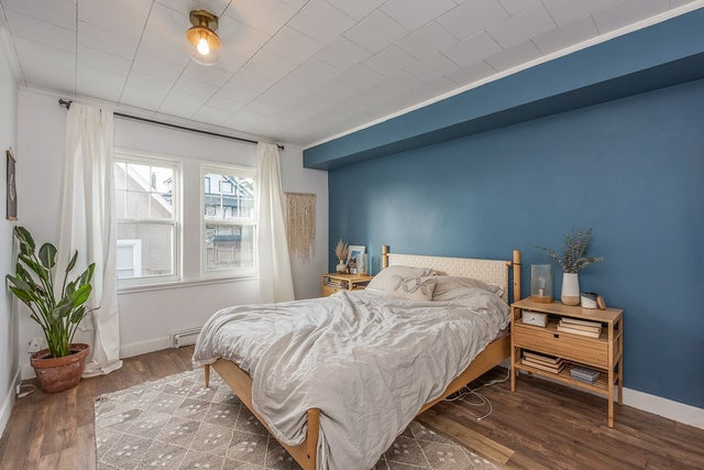 737-745 ST. ANDREWS AVENUE - Central Lonsdale House/Single Family for sale, 6 Bedrooms (R2539816) #15