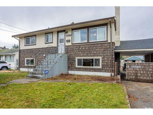 10117 127 STREET - Cedar Hills House/Single Family for sale, 4 Bedrooms (R2523174) #1