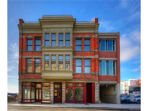 312A 456 Pandora Ave - Vi Downtown Condo Apartment for sale(372866) #18