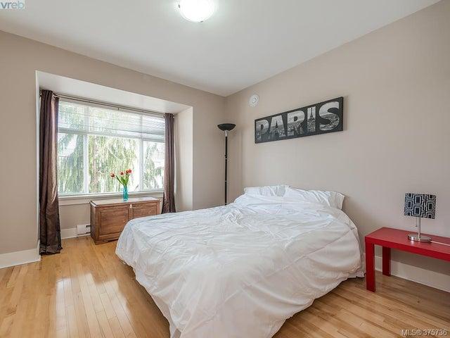 6 1521 Belcher Ave - Vi Jubilee Row/Townhouse for sale, 3 Bedrooms (375736) #10