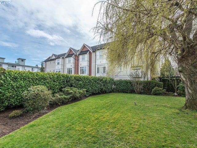 6 1521 Belcher Ave - Vi Jubilee Row/Townhouse for sale, 3 Bedrooms (375736) #18