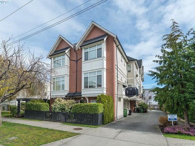 6 1521 Belcher Ave - Vi Jubilee Row/Townhouse for sale, 3 Bedrooms (375736) #1
