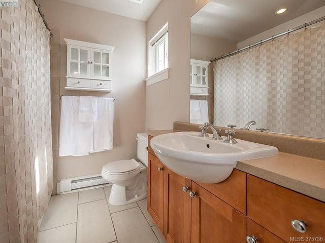 6 1521 Belcher Ave - Vi Jubilee Row/Townhouse for sale, 3 Bedrooms (375736) #9