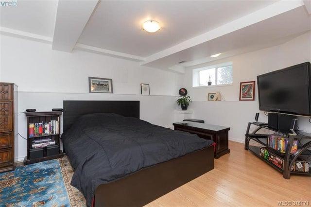 3259 Eldon Pl - SW Rudd Park Single Family Detached for sale, 3 Bedrooms (376171) #12