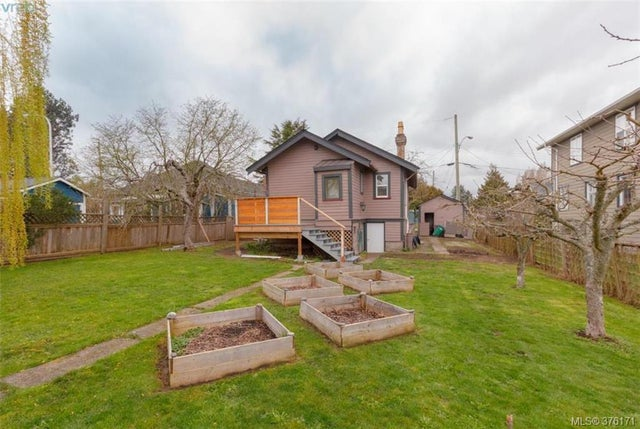 3259 Eldon Pl - SW Rudd Park Single Family Detached for sale, 3 Bedrooms (376171) #18