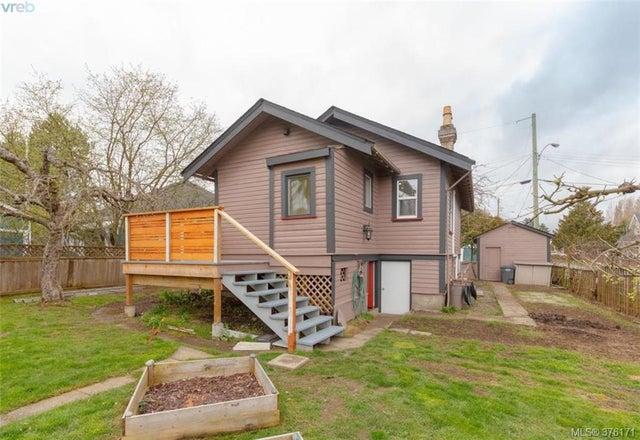 3259 Eldon Pl - SW Rudd Park Single Family Detached for sale, 3 Bedrooms (376171) #19