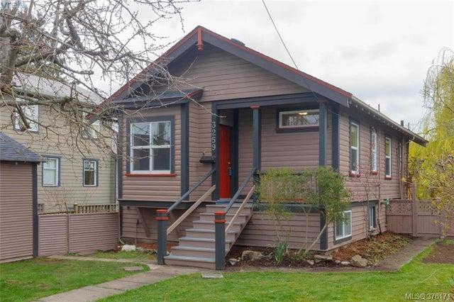 3259 Eldon Pl - SW Rudd Park Single Family Detached for sale, 3 Bedrooms (376171) #20