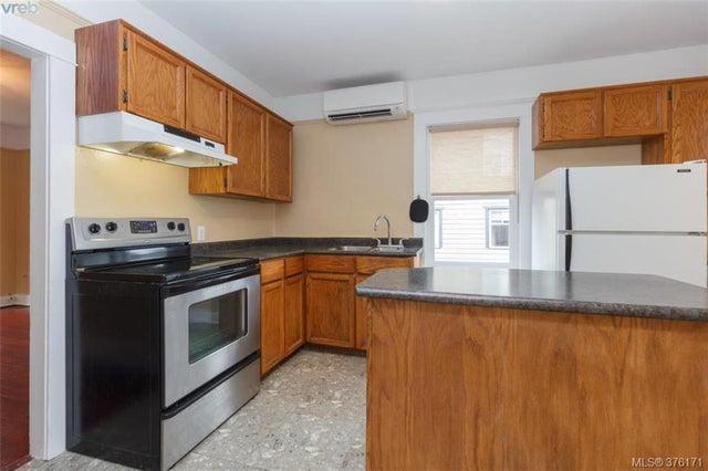 3259 Eldon Pl - SW Rudd Park Single Family Detached for sale, 3 Bedrooms (376171) #6