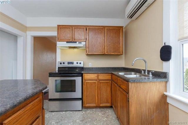 3259 Eldon Pl - SW Rudd Park Single Family Detached for sale, 3 Bedrooms (376171) #7