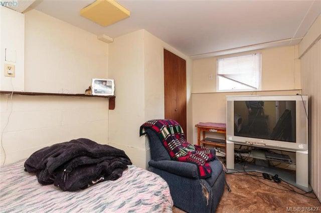 1040 Tolmie Ave - SE Quadra Quadruplex for sale, 6 Bedrooms (376427) #10