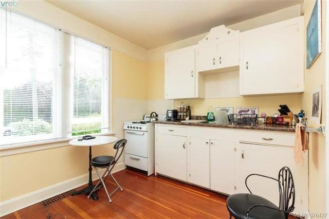 1040 Tolmie Ave - SE Quadra Quadruplex for sale, 6 Bedrooms (376427) #12