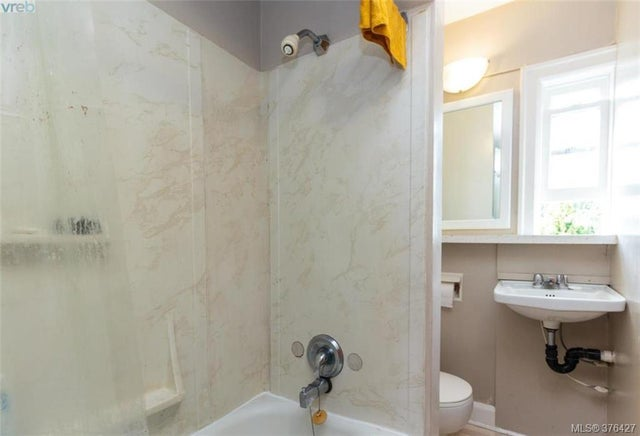 1040 Tolmie Ave - SE Quadra Quadruplex for sale, 6 Bedrooms (376427) #14