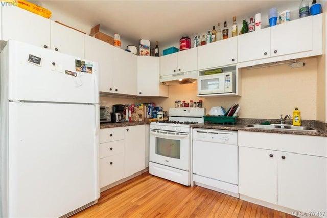 1040 Tolmie Ave - SE Quadra Quadruplex for sale, 6 Bedrooms (376427) #16