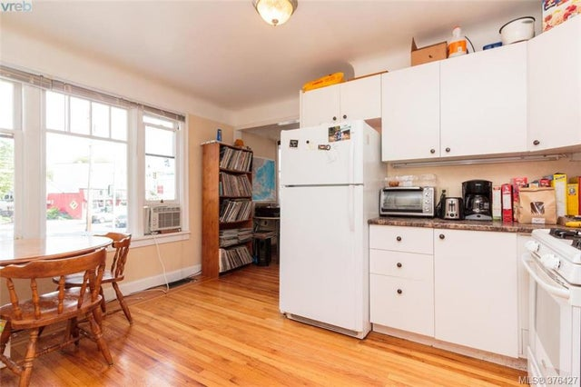 1040 Tolmie Ave - SE Quadra Quadruplex for sale, 6 Bedrooms (376427) #17