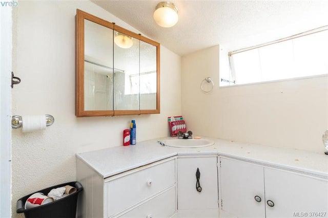 1040 Tolmie Ave - SE Quadra Quadruplex for sale, 6 Bedrooms (376427) #18