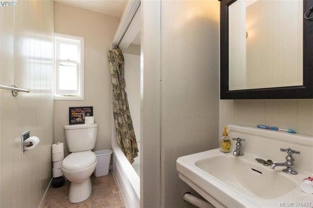 1040 Tolmie Ave - SE Quadra Quadruplex for sale, 6 Bedrooms (376427) #19