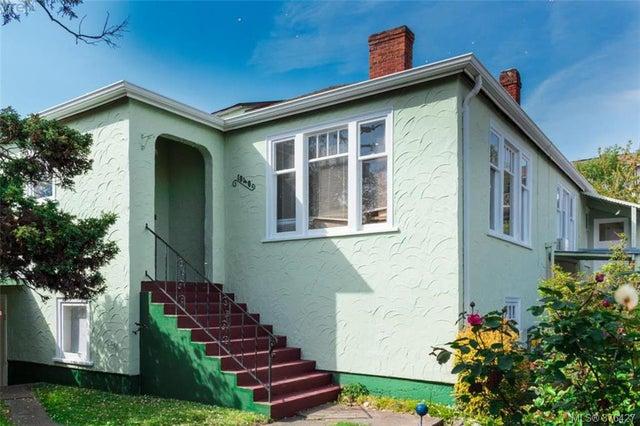 1040 Tolmie Ave - SE Quadra Quadruplex for sale, 6 Bedrooms (376427) #1