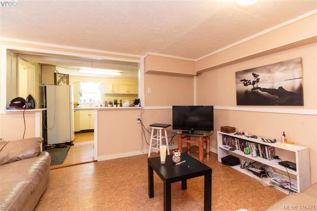1040 Tolmie Ave - SE Quadra Quadruplex for sale, 6 Bedrooms (376427) #3