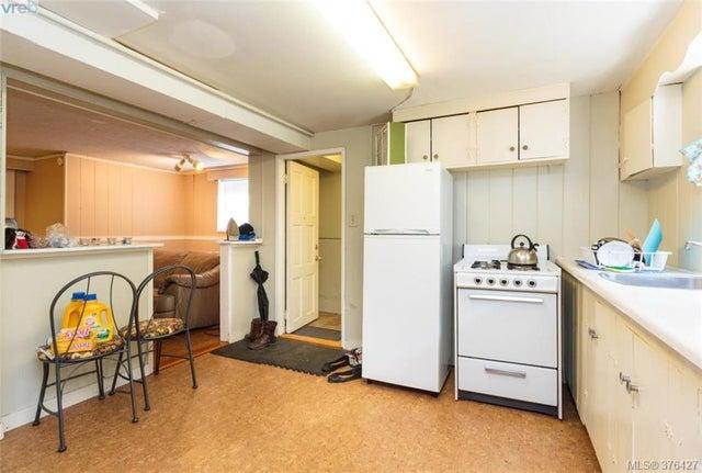 1040 Tolmie Ave - SE Quadra Quadruplex for sale, 6 Bedrooms (376427) #5