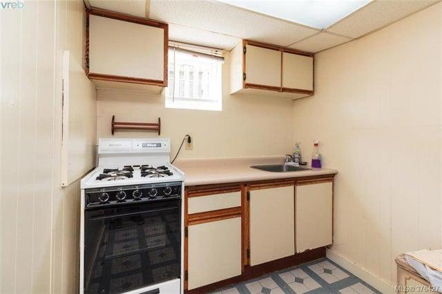 1040 Tolmie Ave - SE Quadra Quadruplex for sale, 6 Bedrooms (376427) #8