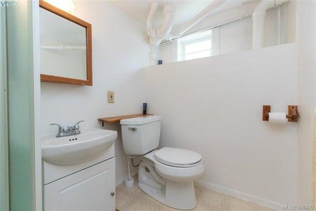 1040 Tolmie Ave - SE Quadra Quadruplex for sale, 6 Bedrooms (376427) #9