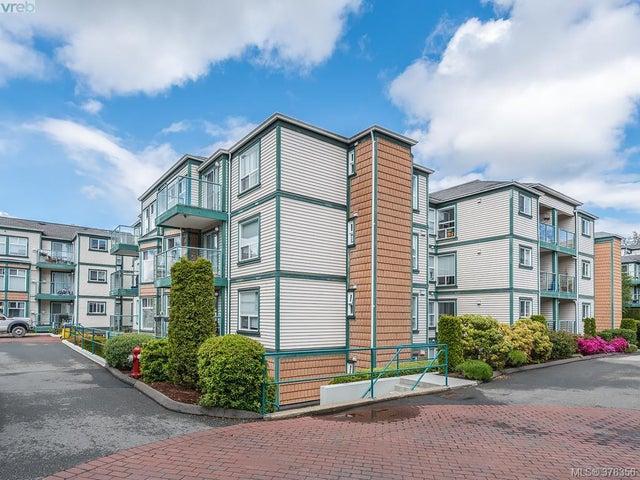 311 894 Vernon Ave - SE Swan Lake Condo Apartment for sale, 2 Bedrooms (378356) #6