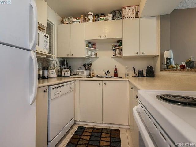 311 894 Vernon Ave - SE Swan Lake Condo Apartment for sale, 2 Bedrooms (378356) #3