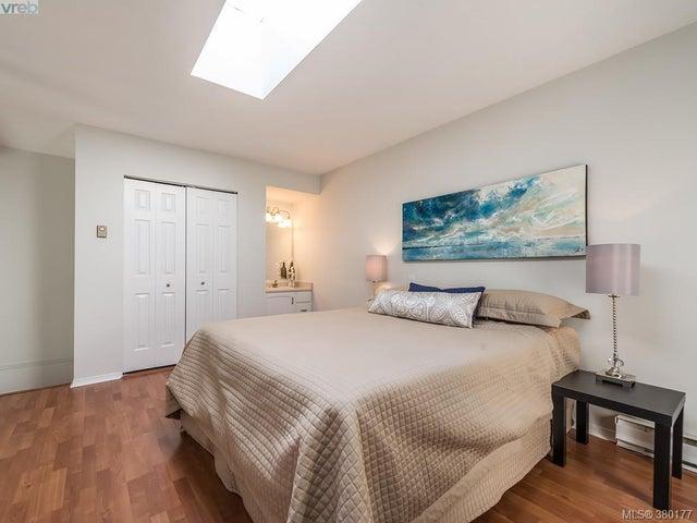 312 1223 Johnson St - Vi Downtown Condo Apartment for sale, 2 Bedrooms (380177) #12