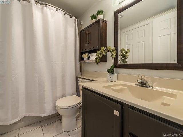312 1223 Johnson St - Vi Downtown Condo Apartment for sale, 2 Bedrooms (380177) #15