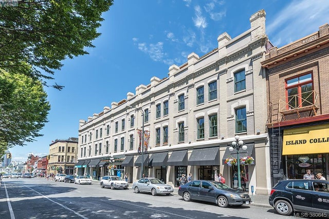 304 610 Johnson St - Vi Downtown Condo Apartment for sale, 1 Bedroom (380645) #12