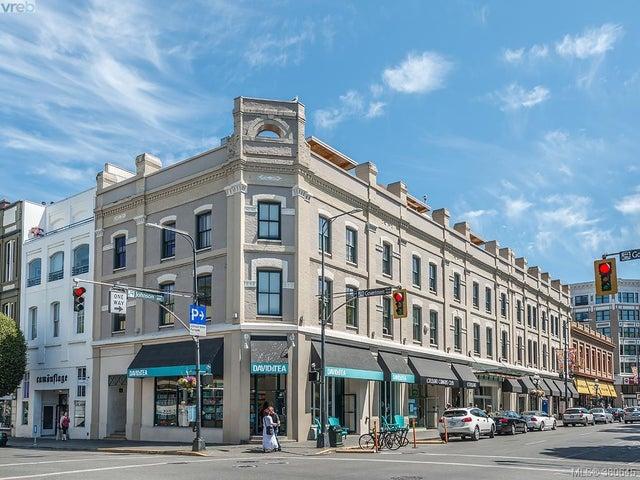 304 610 Johnson St - Vi Downtown Condo Apartment for sale, 1 Bedroom (380645) #13