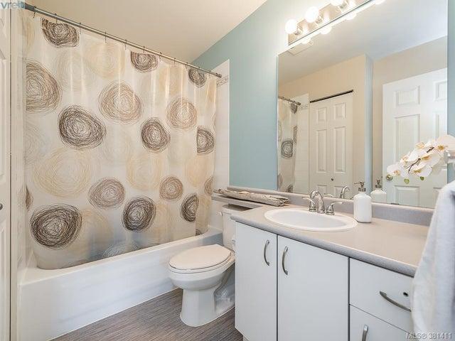 304 3008 Washington Ave - Vi Burnside Condo Apartment for sale, 2 Bedrooms (381411) #13