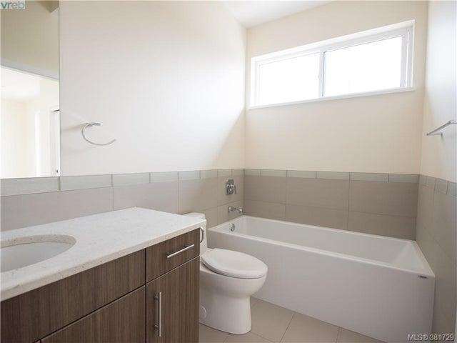 490 South Joffre St - Es Saxe Point Half Duplex for sale, 3 Bedrooms (381729) #13