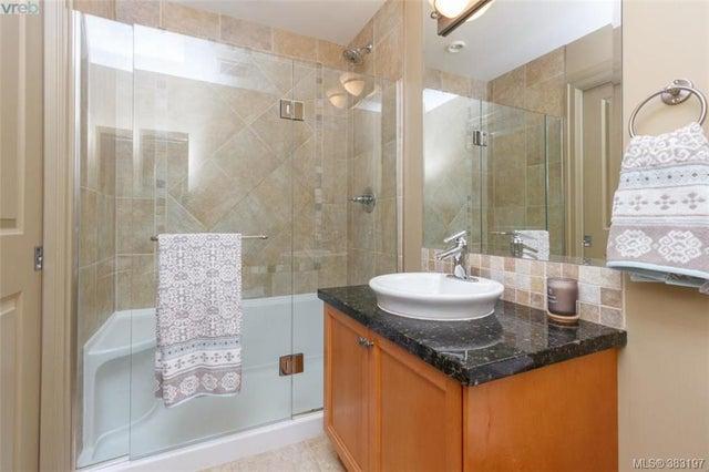 206 1642 McKenzie Ave - SE Lambrick Park Condo Apartment for sale, 2 Bedrooms (383197) #13