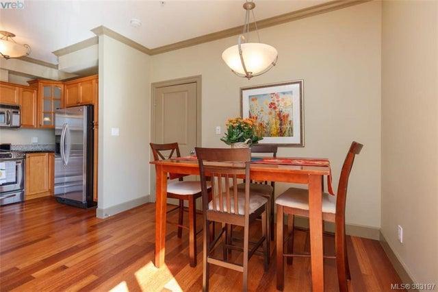 206 1642 McKenzie Ave - SE Lambrick Park Condo Apartment for sale, 2 Bedrooms (383197) #6