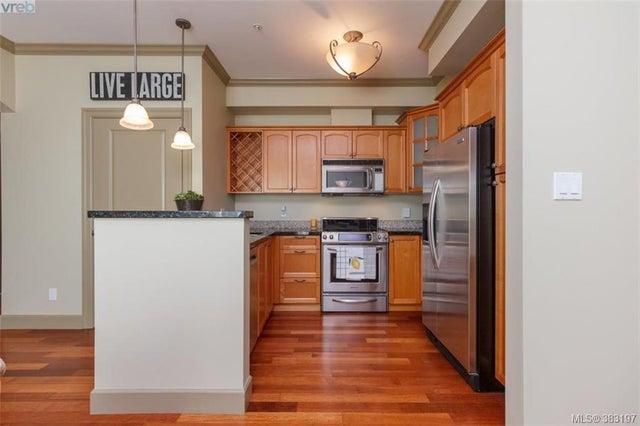206 1642 McKenzie Ave - SE Lambrick Park Condo Apartment for sale, 2 Bedrooms (383197) #7