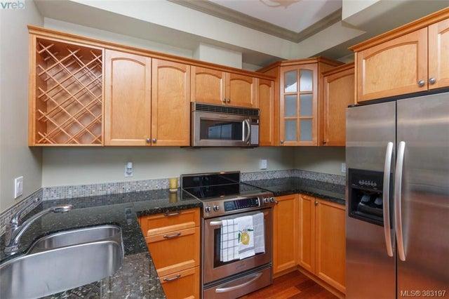 206 1642 McKenzie Ave - SE Lambrick Park Condo Apartment for sale, 2 Bedrooms (383197) #8