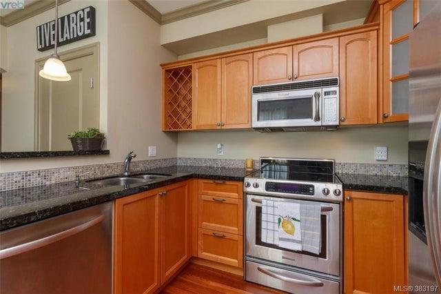 206 1642 McKenzie Ave - SE Lambrick Park Condo Apartment for sale, 2 Bedrooms (383197) #9
