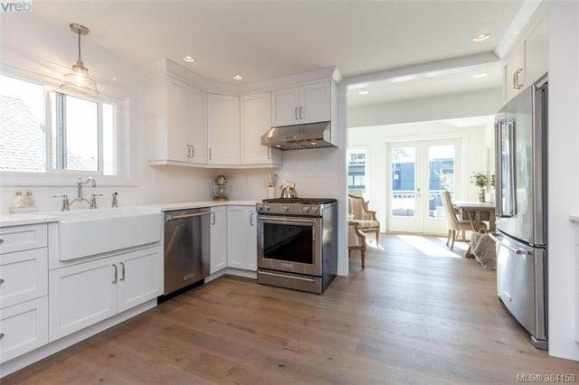 2245 Windsor Rd - OB South Oak Bay Single Family Detached for sale, 3 Bedrooms (384158) #4